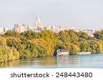skyscraper behind bridge and... | Shutterstock . vector #248443480