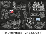 drawings by hand on a black... | Shutterstock .eps vector #248527354