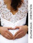 heart from hands | Shutterstock . vector #248567656