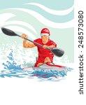 vector illustration of a man in ... | Shutterstock .eps vector #248573080