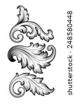 vintage baroque leaf scroll set ... | Shutterstock .eps vector #248580448