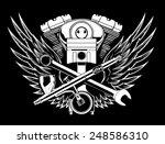 logo | Shutterstock .eps vector #248586310