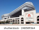 dubai  uae   dec 13  mall of... | Shutterstock . vector #248589364