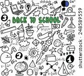 back to school big doodles set... | Shutterstock .eps vector #248589559