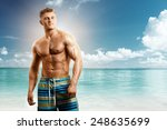 portrait of muscular fitness... | Shutterstock . vector #248635699