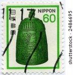 vintage postage stamp world ephemera japan - stock photo