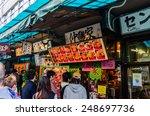 tokyo japan   28 april  2014 ... | Shutterstock . vector #248697736