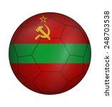 design soccer ball flag of... | Shutterstock .eps vector #248703538