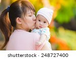 3 months baby feeling happy and ... | Shutterstock . vector #248727400