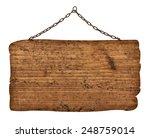 close up of an empty wooden... | Shutterstock . vector #248759014