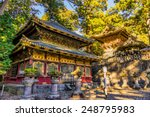 Toshogu Shrine At Sunrise ...