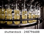 factory for the production of... | Shutterstock . vector #248796688