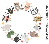 zoo.vector illustration | Shutterstock .eps vector #248825284
