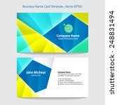 business name card abstract... | Shutterstock .eps vector #248831494