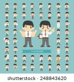 set of businessman character  ... | Shutterstock .eps vector #248843620