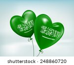 love saudi arabia hearts... | Shutterstock .eps vector #248860720