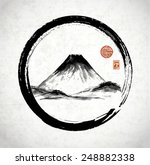 fuji mountain in black enso... | Shutterstock .eps vector #248882338