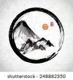 mountains in black enso circle...   Shutterstock .eps vector #248882350