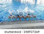 happy children kids group at... | Shutterstock . vector #248927269