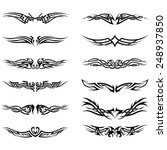 set of tribal tattoos. eps 10... | Shutterstock .eps vector #248937850