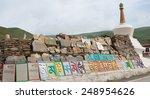 litang  china   jul 17 2014 ... | Shutterstock . vector #248954626