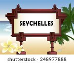 architectural element with an...   Shutterstock .eps vector #248977888