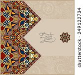 unusual floral ornamental... | Shutterstock .eps vector #249122734