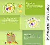 set of horizontal business... | Shutterstock .eps vector #249146830