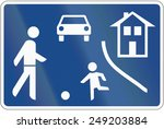 german traffic sign  home zone. | Shutterstock . vector #249203884