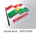 vector kurdistan flag | Shutterstock .eps vector #249237964