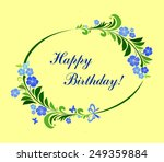 happy birthday card.... | Shutterstock .eps vector #249359884
