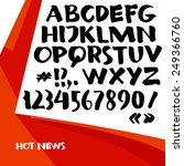 vector alphabet. hand drawn... | Shutterstock .eps vector #249366760