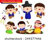 korean traditional games vector ...   Shutterstock .eps vector #249377446
