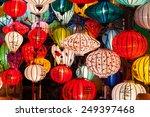 lantern  vietnam | Shutterstock . vector #249397468