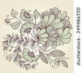 decorative floral element in... | Shutterstock . vector #249486550