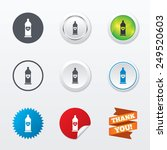 condom safe sex sign icon.... | Shutterstock .eps vector #249520603
