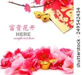 shoe shaped gold ingot  yuan... | Shutterstock . vector #249542434