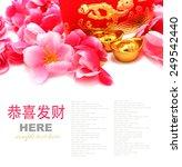 shoe shaped gold ingot  yuan... | Shutterstock . vector #249542440