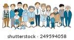 big family on white background | Shutterstock .eps vector #249594058