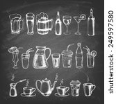 set of different hand drawn... | Shutterstock .eps vector #249597580