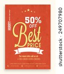 best price in limited time sale ... | Shutterstock .eps vector #249707980