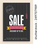limited time sale flyer  banner ... | Shutterstock .eps vector #249707989
