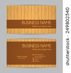 business card. wooden design....