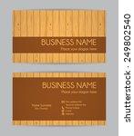 business card. wooden design....