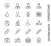 health care thin icons | Shutterstock .eps vector #249852340