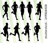 marathon runners detailed... | Shutterstock .eps vector #249868408
