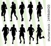 marathon runners detailed... | Shutterstock .eps vector #249868420