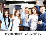 group of business people at...   Shutterstock . vector #249870490