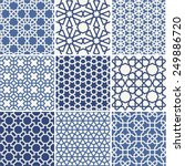 set of arabic seamless patterns ... | Shutterstock .eps vector #249886720