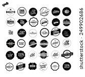retro premium quality labels set | Shutterstock .eps vector #249902686